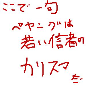 Cocolog_oekaki_2012_03_24_21_51