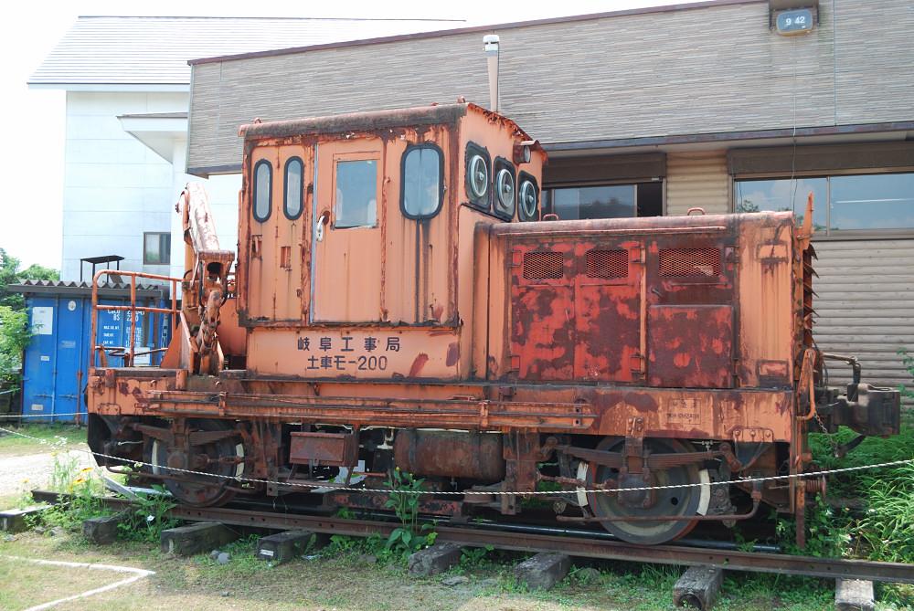 Dsc_4963