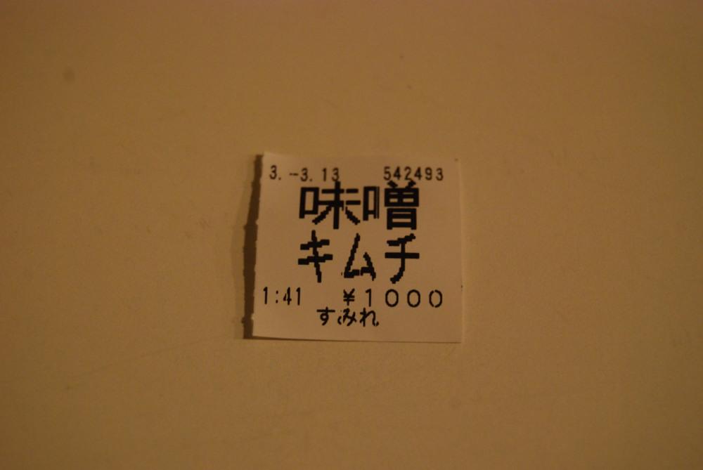 Dsc_8495