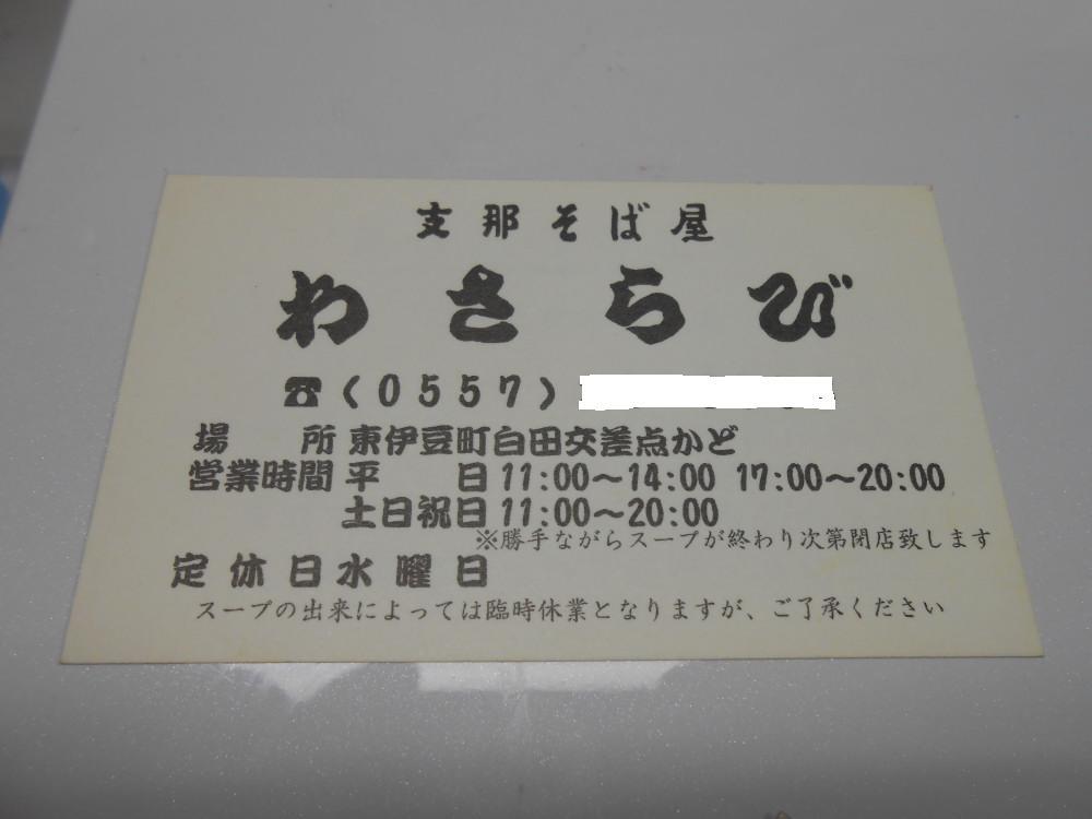 Dscn8885