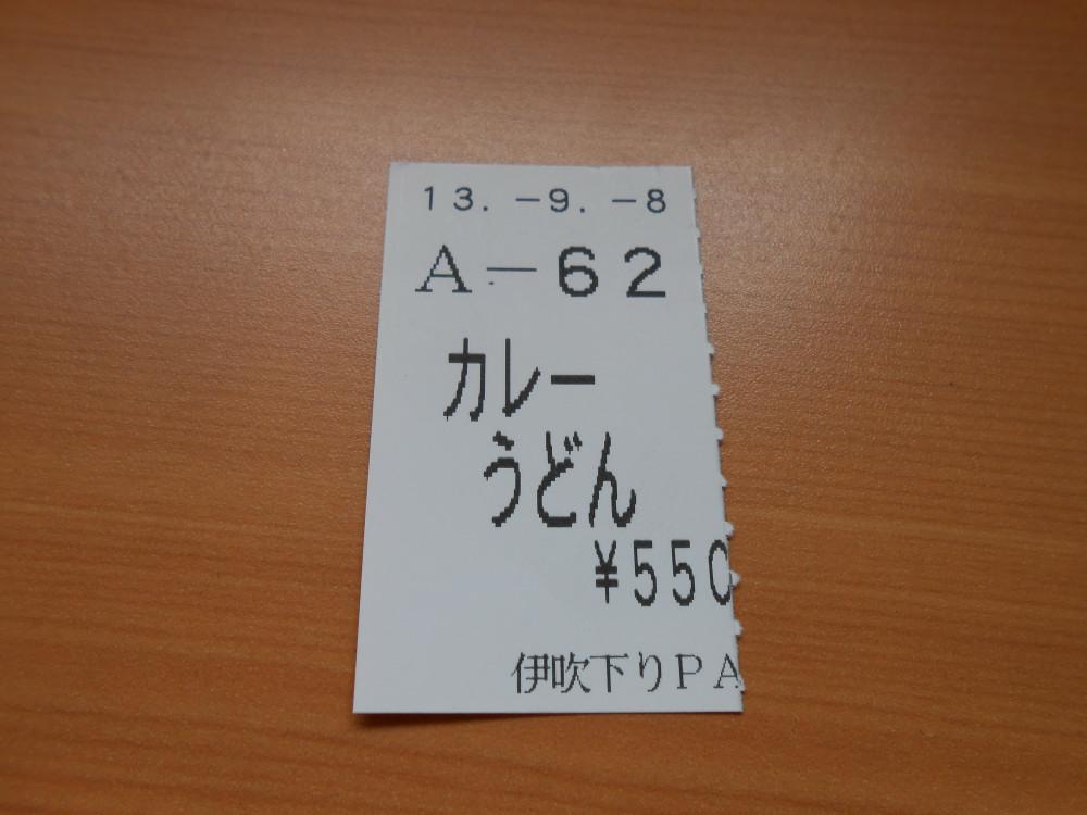 Dscn9035