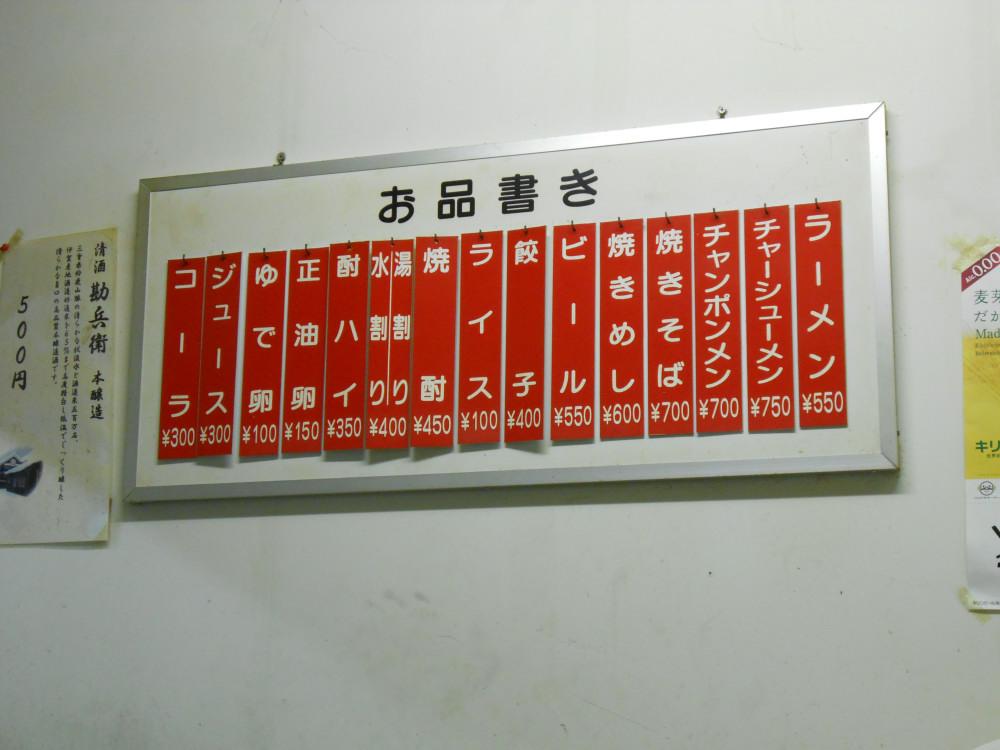 Dscn9100