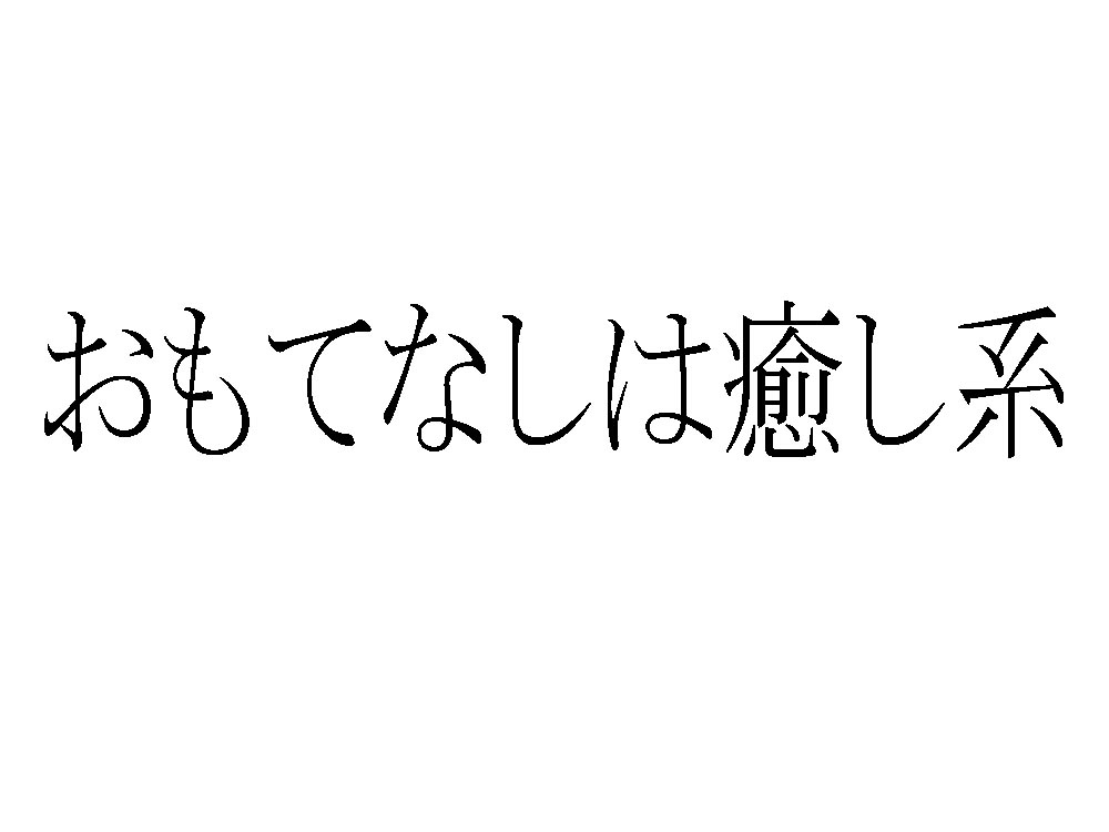 1_2_14