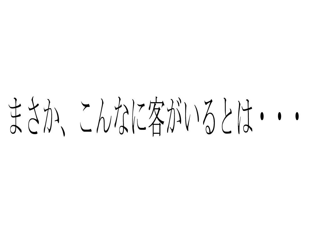 1_2_10