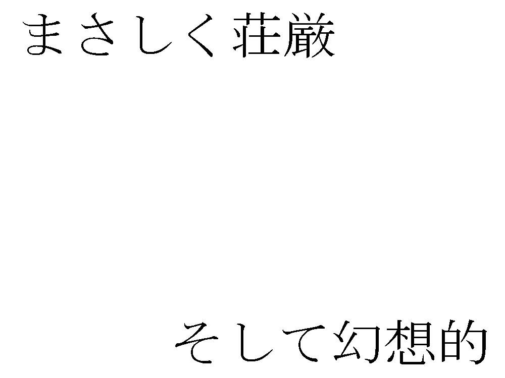 1_2_4