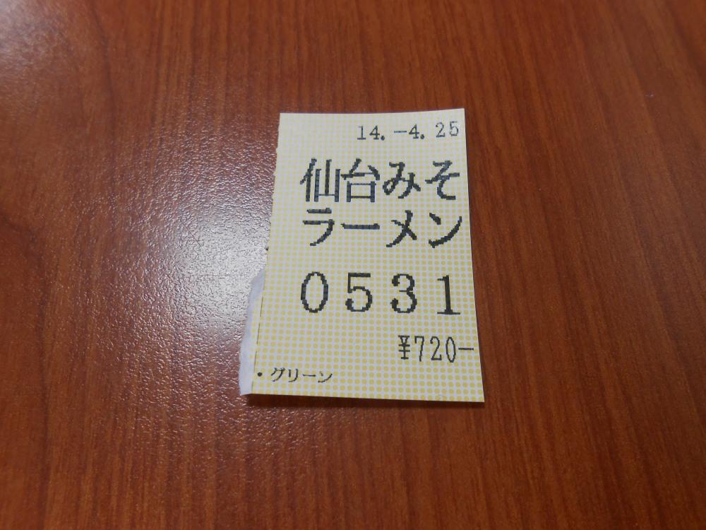 Dscn0919