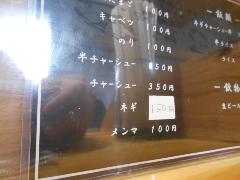 Dscn8378