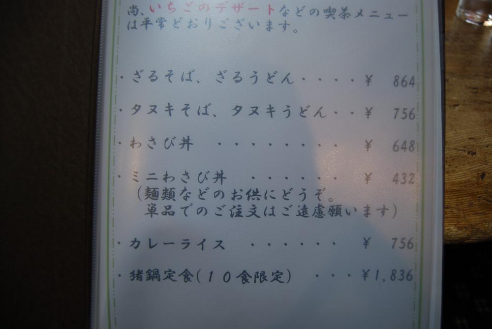 Dsc_7189
