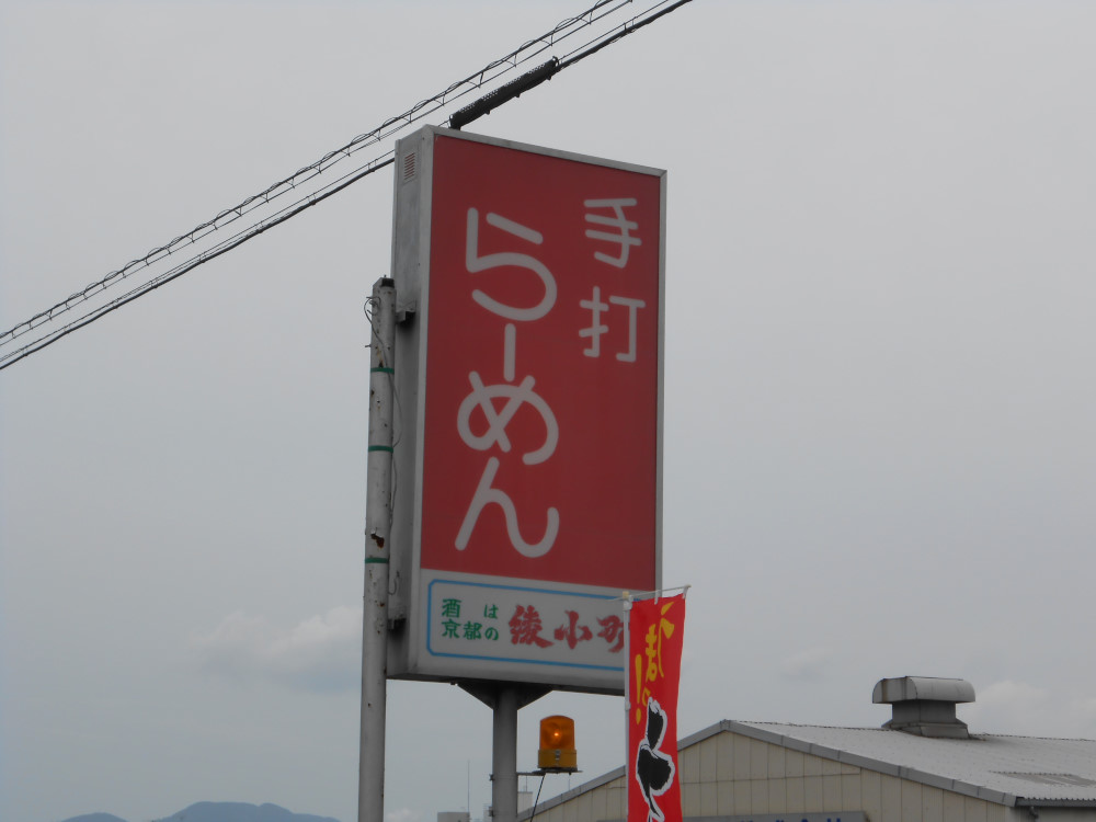 Dscn8864