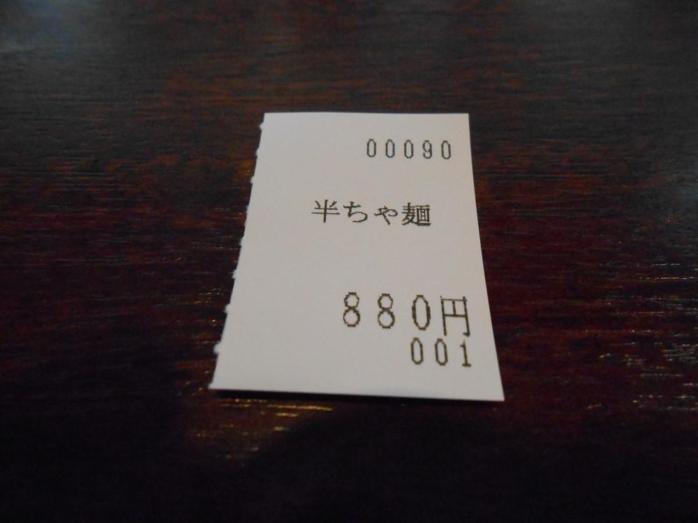 Dscn9269
