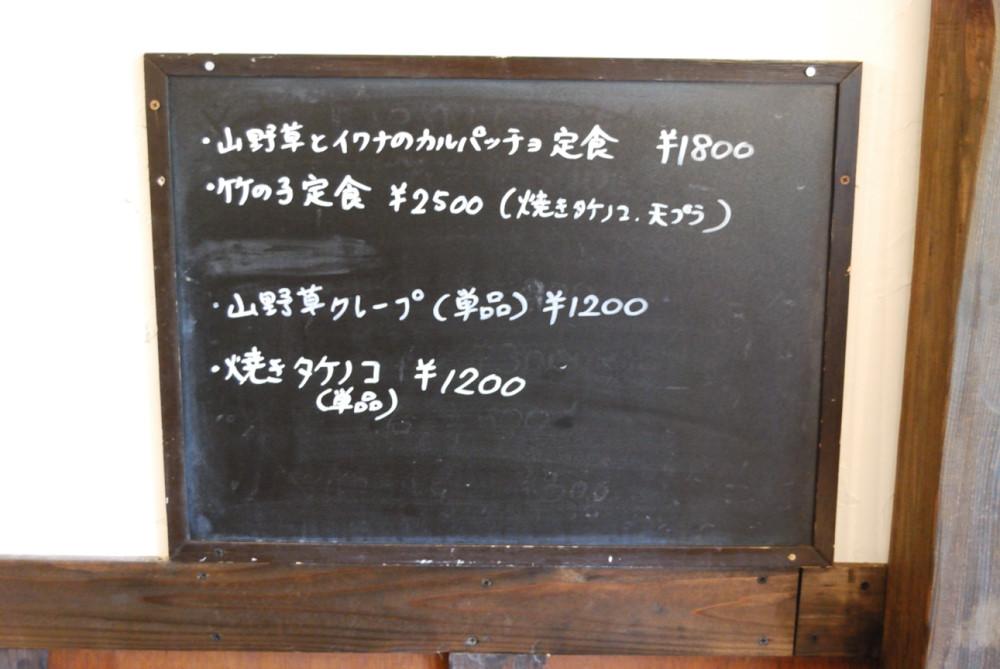 Dsc_9899