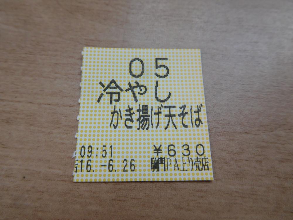 Dscn9624