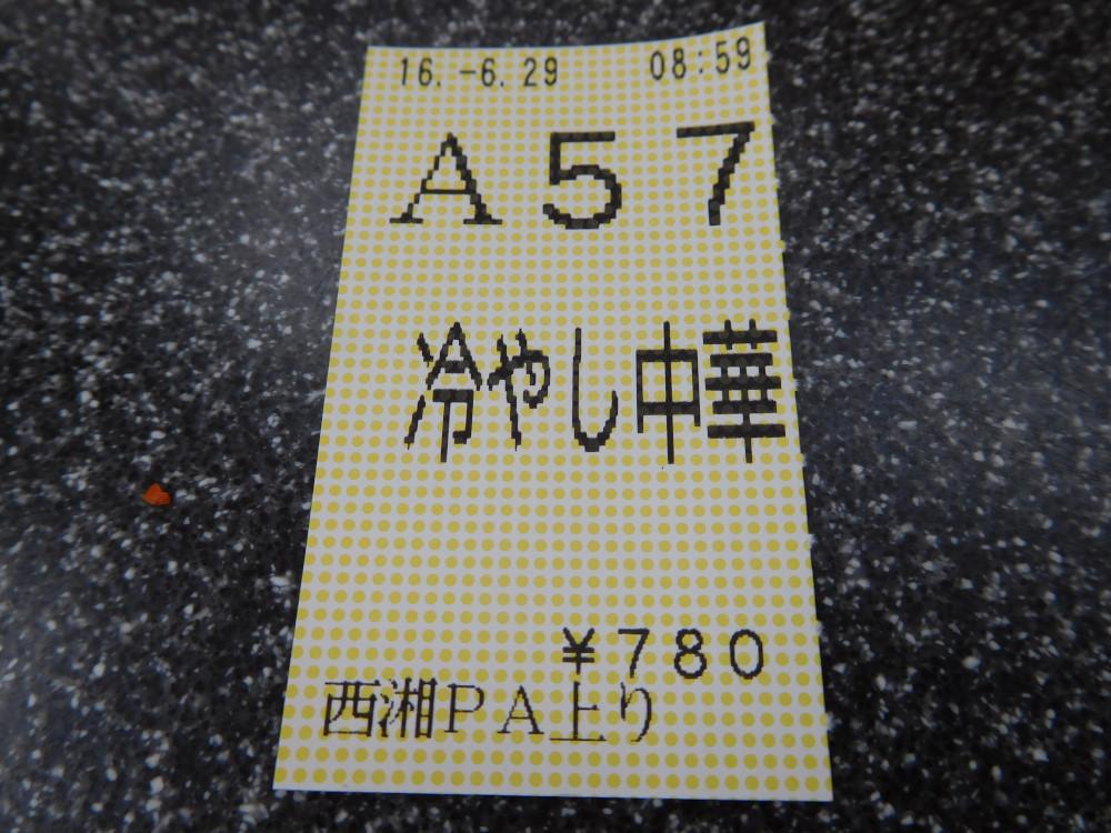 Dscn9677