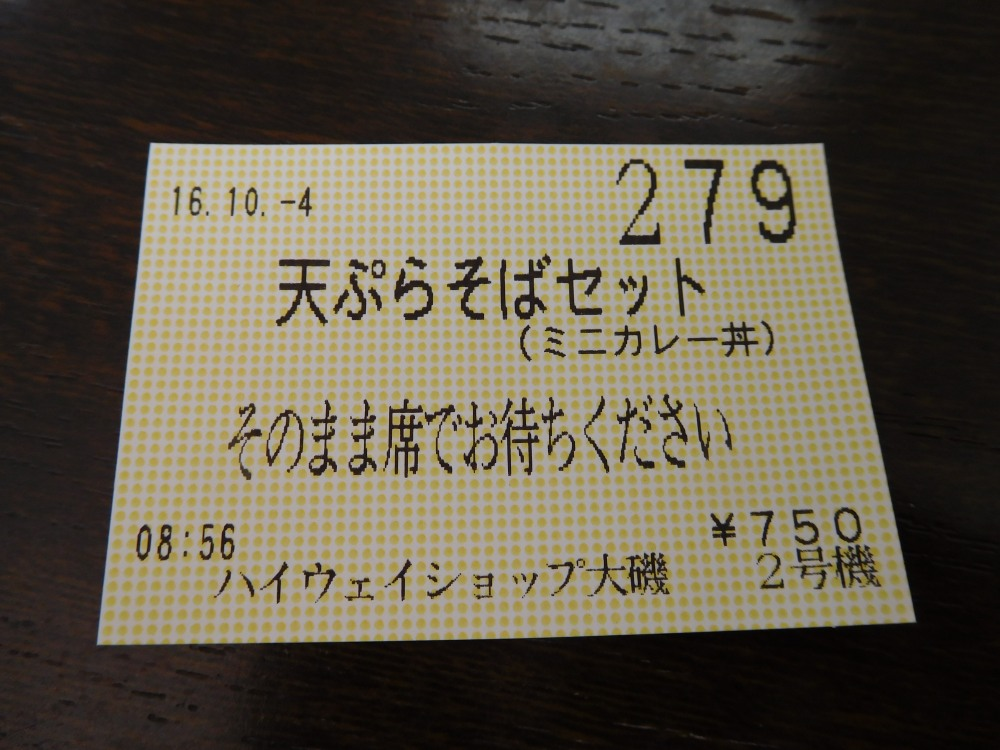 Dscn0731