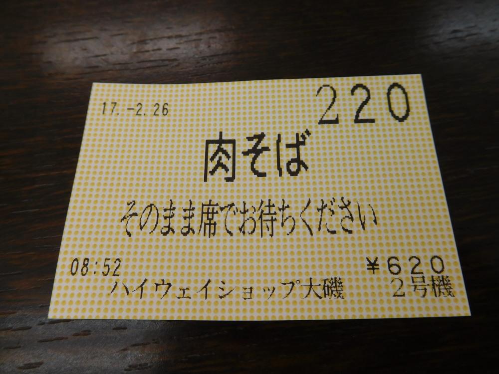 Dscn0087_278