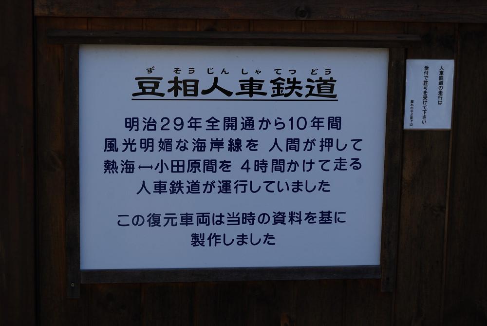 Dsc_4560