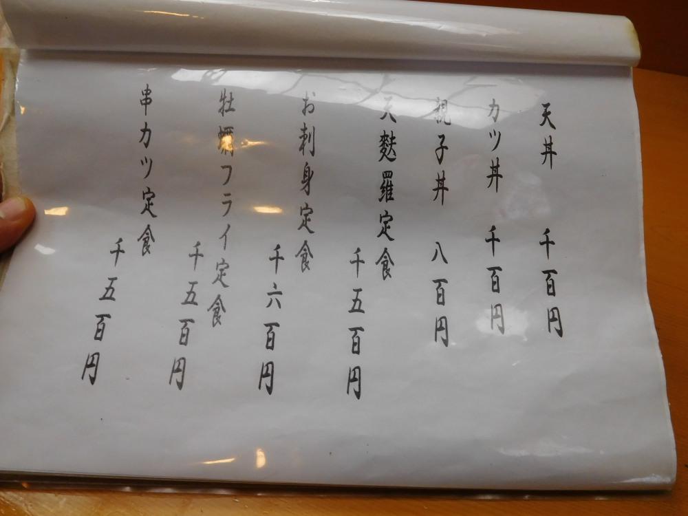 Dscn0204_350