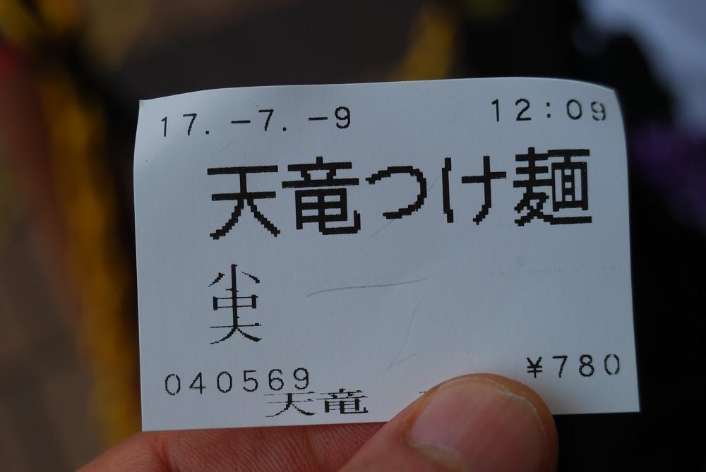 Dsc_8015_1364