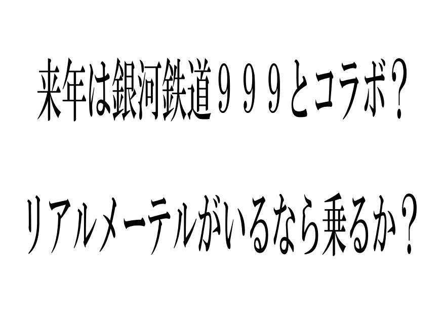 22_13