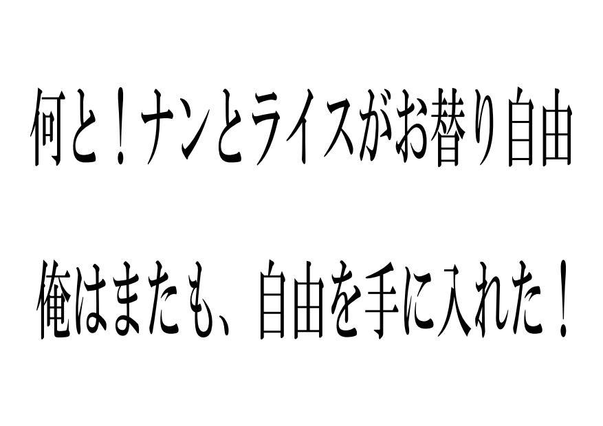 22_14