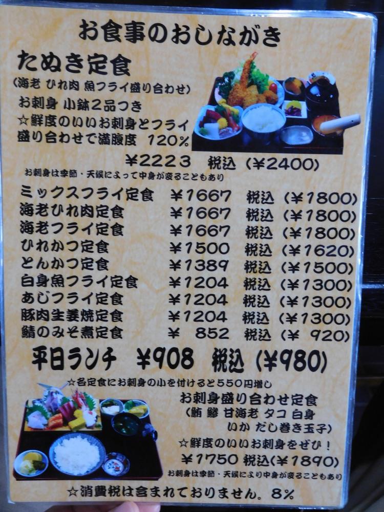 Dscn0465_2015