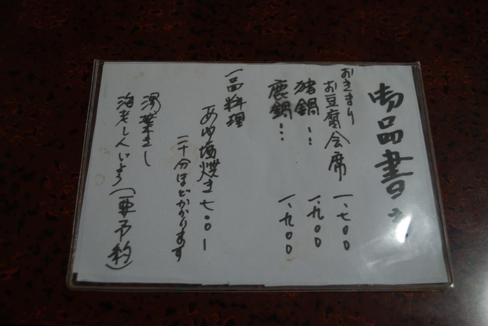 Dsc_0222_2551