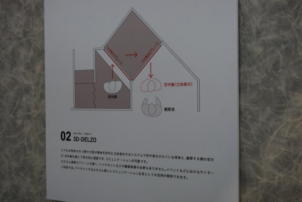 Dsc_0379_2707
