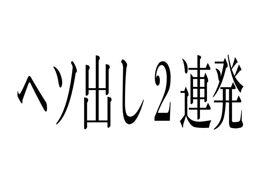 22_19