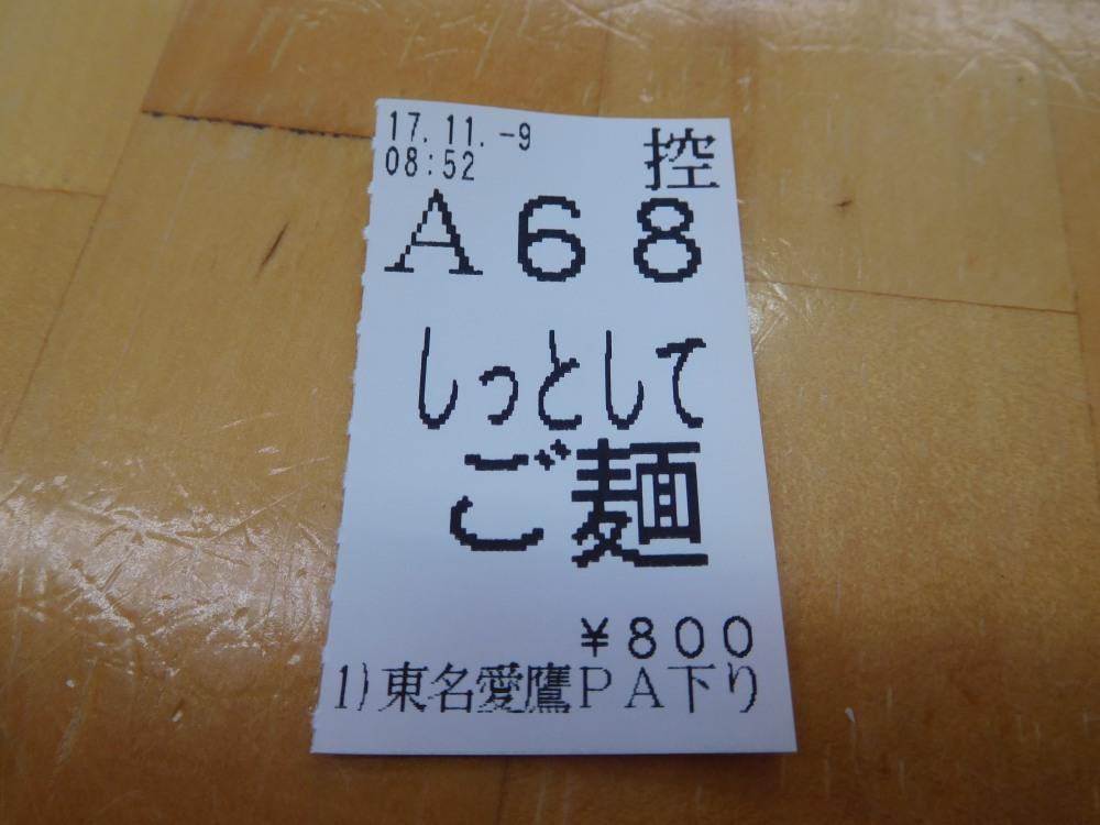 Dscn1275_3032