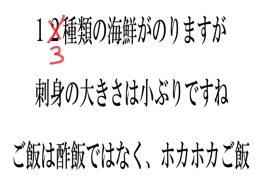 123_10_2