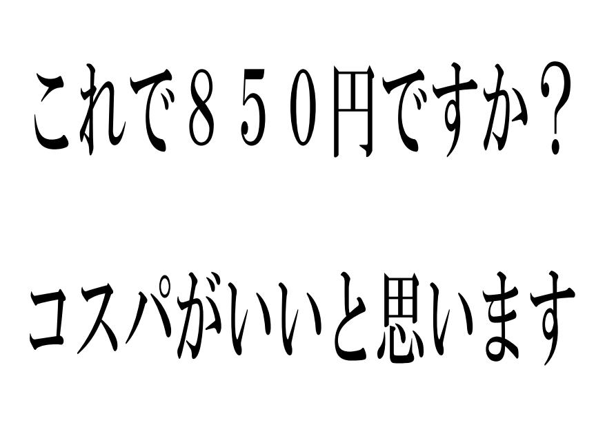 123_19