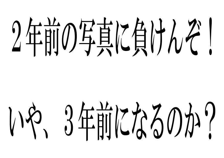 123_28