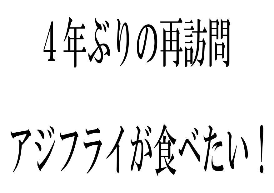 123_7