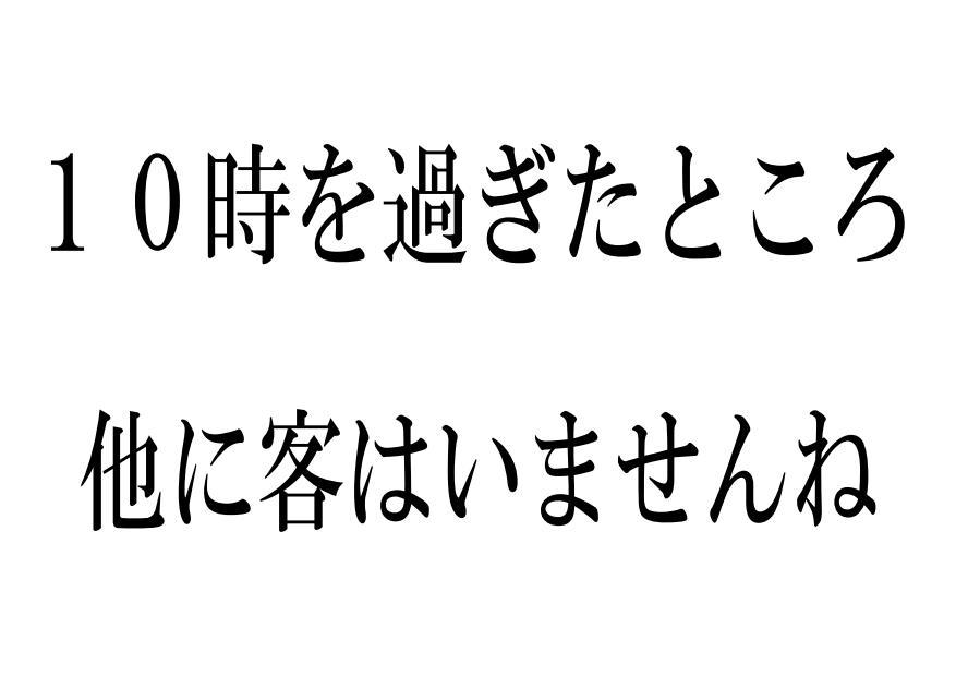 123_4
