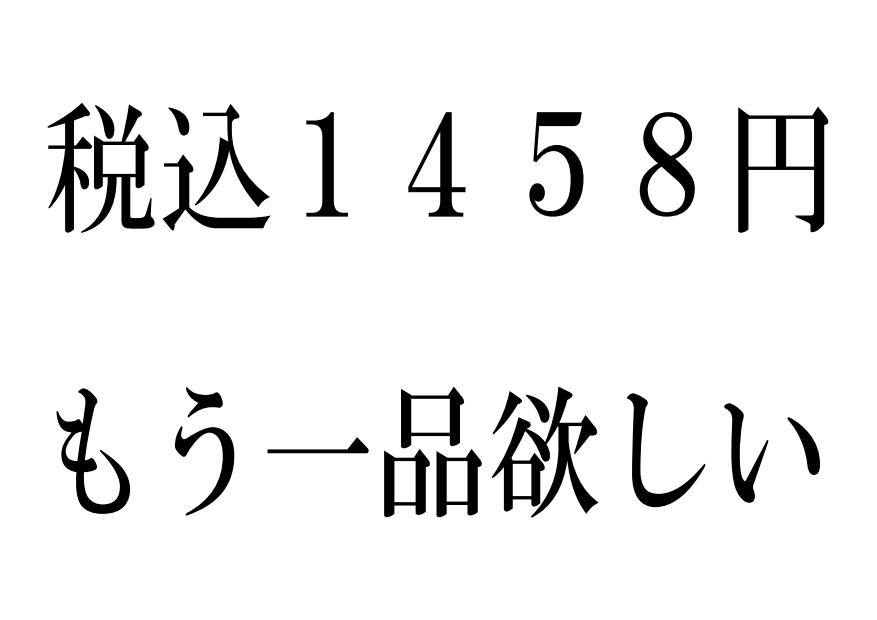 123_5