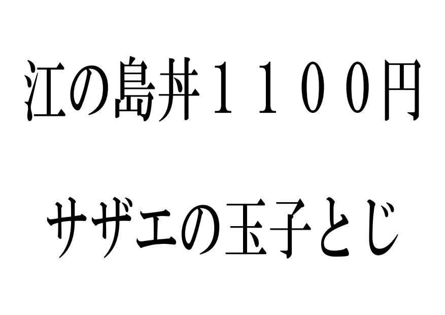 123_12