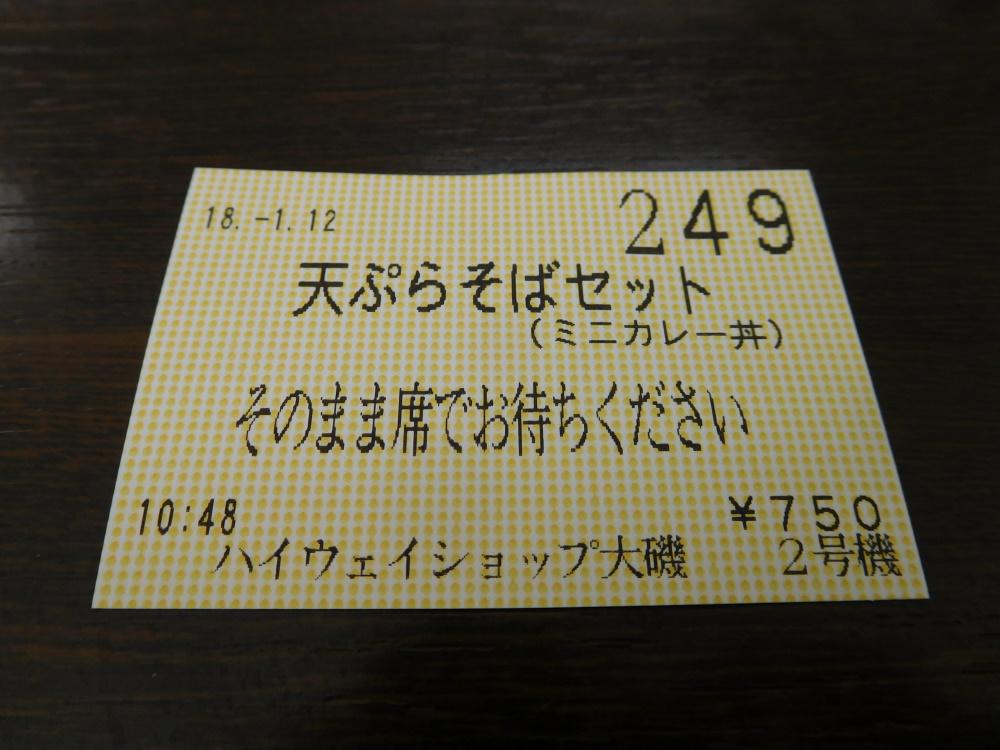 Dscn2149