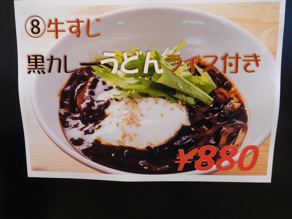 Dscn2244