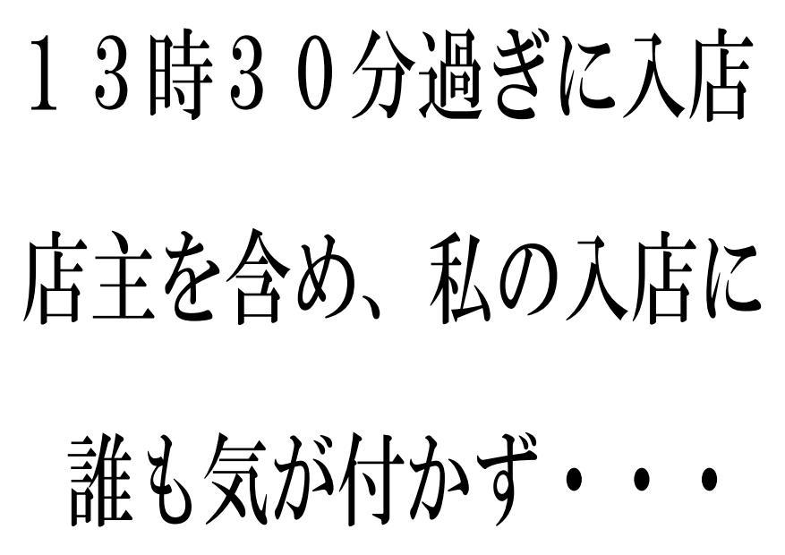 55_25