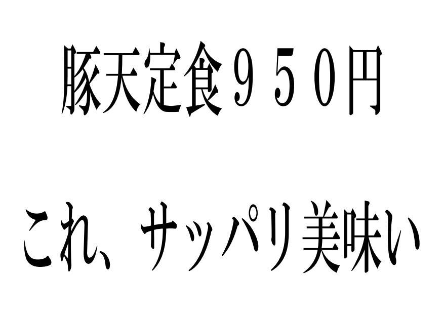 55_23