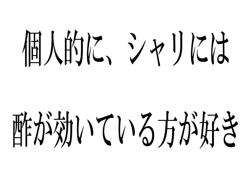 55_11