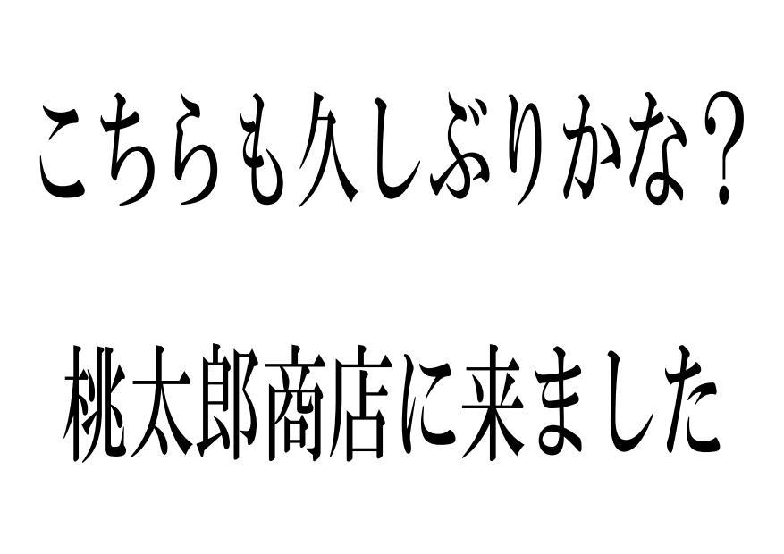 55_12