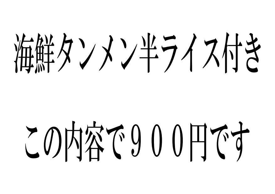 55_21