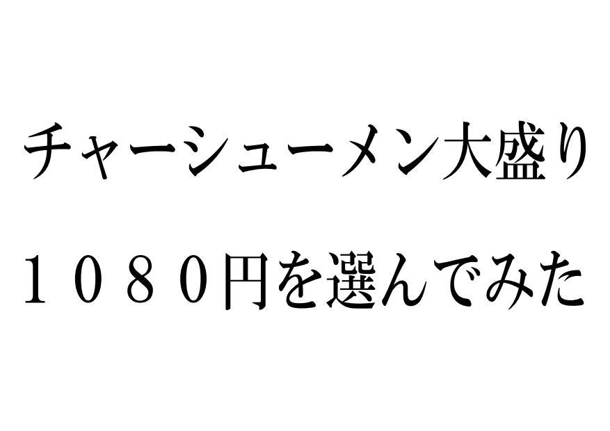 55_24
