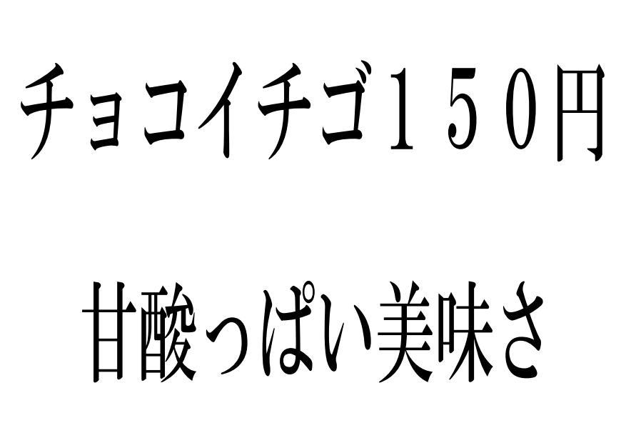 55_14