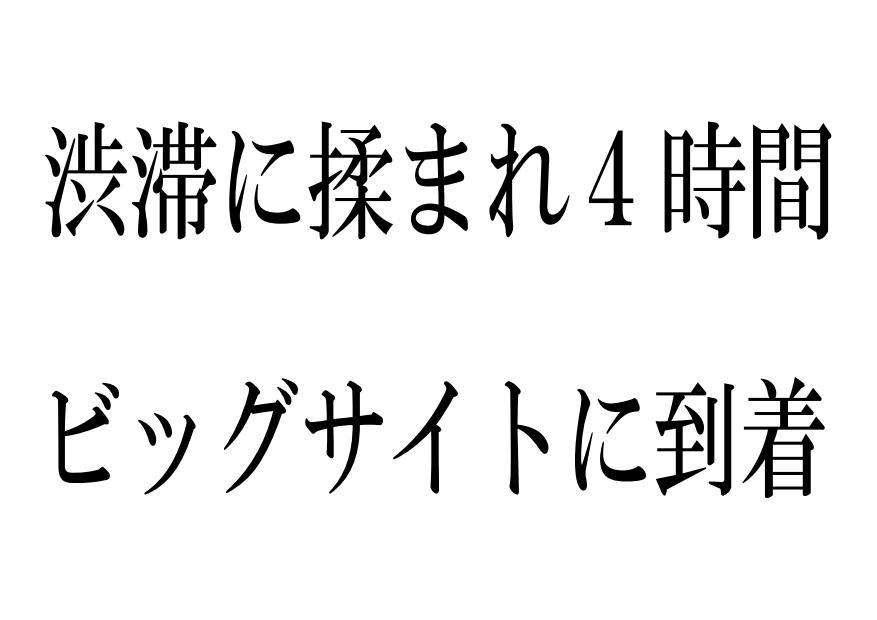 157_11_2