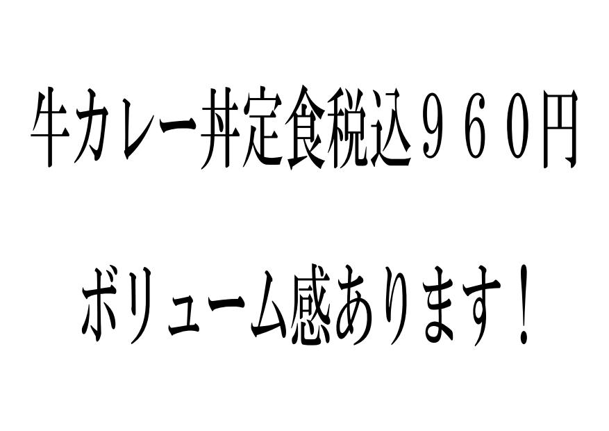 157_9