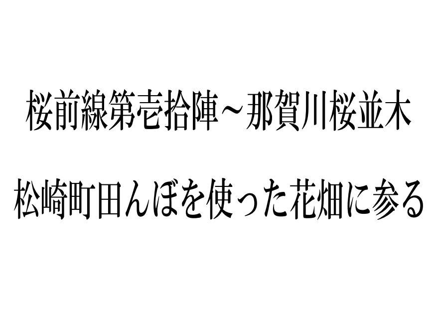 157_2