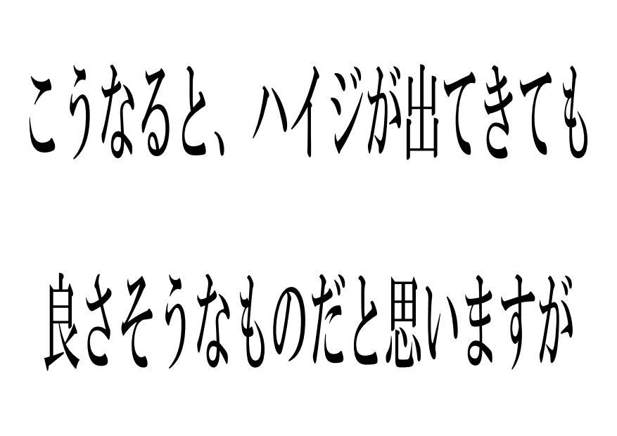 157_6