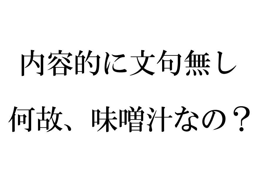 157_4